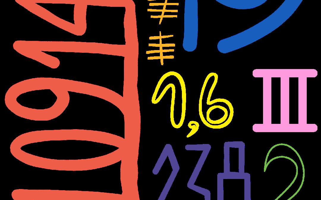 Nombres parlants #1